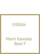 """MAMI KAWADA BEST """"F"""""""