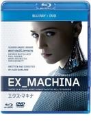 エクス・マキナ ブルーレイ+DVDセット【ブルーレイ】