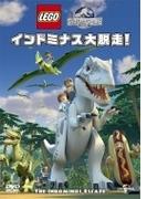 Lego ジュラシック ワールド: インドミナス大脱走!【DVD】