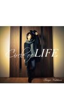 Circle of LIFE (+DVD)【初回限定生産 豪華盤】