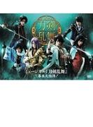 ミュージカル『刀剣乱舞』 ~幕末天狼傳~【DVD】 3枚組