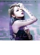 Violet Cry 【通常盤】【CD】