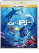 ファインディング・ドリー MovieNEX [ブルーレイ+DVD]【ブルーレイ】