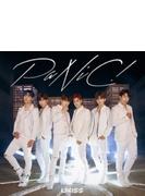 PaNiC! (+DVD)