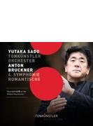 交響曲第4番『ロマンティック』 佐渡 裕&トーンキュンストラー管弦楽団