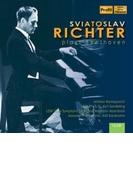 独Profil リヒテル・ベートーヴェン・ボックス(12CD)【CD】 12枚組