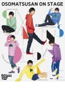 おそ松さん on STAGE ~SIX MEN'S SHOW TIME~【DVD】 2枚組