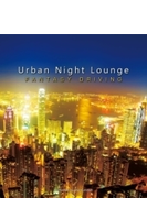 Urban Night Lounge -fantasy Driving Performed By The Illuminati: (Digi)