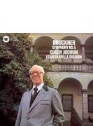 交響曲第5番 オイゲン・ヨッフム&シュターツカペレ・ドレスデン