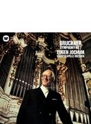 交響曲第7番 オイゲン・ヨッフム&シュターツカペレ・ドレスデン