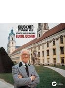 交響曲第8番 オイゲン・ヨッフム&シュターツカペレ・ドレスデン
