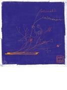 『セレナード・アンテロンピュ~弦楽四重奏編曲によるフランス近代音楽小品集』 ベドリッシュ四重奏団【CD】