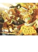 TVアニメ『響け!ユーフォニアム2』オリジナルサウンドトラック「おんがくエンドレス」【CD】 3枚組