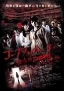 コープスパーティー Book of Shadows アンリミテッド版【スペシャルエディション】【ブルーレイ】 2枚組