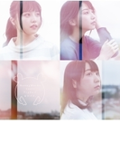 センパイ。 【初回生産限定盤】(+DVD)【CDマキシ】