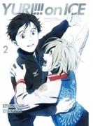 ユーリ!!! on ICE 2 BD【ブルーレイ】