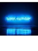 アンコール -ベストアルバム- 【初回限定盤B(2CD+Blu-ray)三方背BOX仕様】【CD】 3枚組