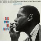 Our Man In Paris + 2 (Ltd)【SHM-CD】