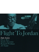 Flight To Jordan + 2 (Ltd)