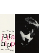 Jutta Hipp At The Hickory House, Vol.2 (Ltd)