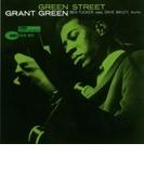 Green Street + 2 (Ltd)【SHM-CD】