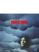 Super Nova (Ltd)