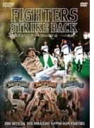 2016 OFFICIAL DVD HOKKAIDO NIPPON-HAM FIGHTERS 『FIGHTERS STRIKE BACK 挑戦者から王者へ~2016年宇宙一への軌跡』【DVD】