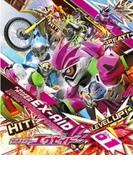 仮面ライダー エグゼイド Blu-ray Collection 1 (Box)【ブルーレイ】 3枚組