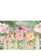 PINK DOLL 【初回完全生産限定盤A】 (CD+GOODS)