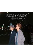 SIDE BY SIDE 【初回限定盤】 (CD+DVD)