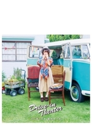 Drive-in Theater 【通常盤】 (CD ONLY)