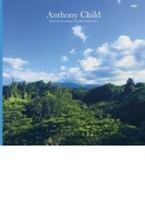 Electronic Recordings From Maui Jungle Vol 2【CD】