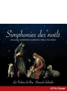 バロック・クリスマス協奏曲集 ベルナール・ラバディ&レ・ヴィオロン・ドゥ・ロワ