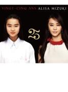 VINGT-CINQ ANS【CD】 3枚組