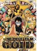 ONE PIECE FILM GOLD スタンダード・エディション【DVD】