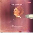 室内オペラ『蛇の指輪』 ウッラ・ライスキオ、ペトリ・コムライネン&ツァグロス(2CD)【CD】 2枚組