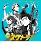 Oh! スケトラ!!! ユーリ!!! on ICE/オリジナル・スケートソングCOLLECTION【CD】
