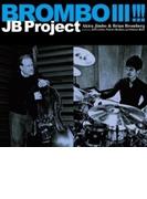 BROMBO III!!!【CD】