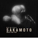 Ryuichi Sakamoto - Music For Film【CD】