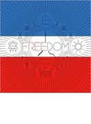 Freedom【CD】