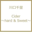 Cider ~Hard & Sweet~【CD】