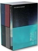 シベリウス大全集(69CD)