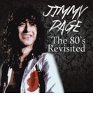 80's Revisited【CD】