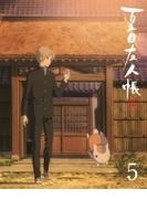 夏目友人帳 伍 5 【完全生産限定版】【DVD】