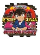 劇場版 名探偵コナン 20周年記念Blu-ray BOX【1997-2006】【ブルーレイ】 2枚組