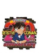 劇場版 名探偵コナン 20周年記念Blu-ray BOX【2007-2016】