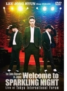 1st Solo Concert in Japan ~Welcome to SPARKLING NIGHT~ Live at Tokyo International Forum (DVD)【DVD】