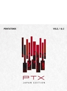 Ptx Vols.1 & 2 (Japan Edition)(Ltd)