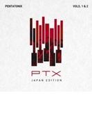 Ptx Vols.1 & 2 (Japan Edition)(Ltd)【CD】