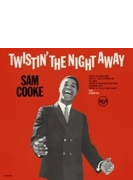 Twistin' The Night Away: ツイストで踊りあかそう (Ltd)
